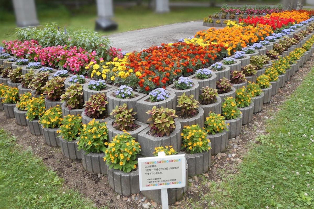 第32回花いっぱいコンクール受賞花壇(令和元年度)